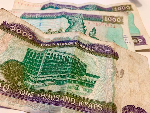 ミャンマーの通貨はチャット