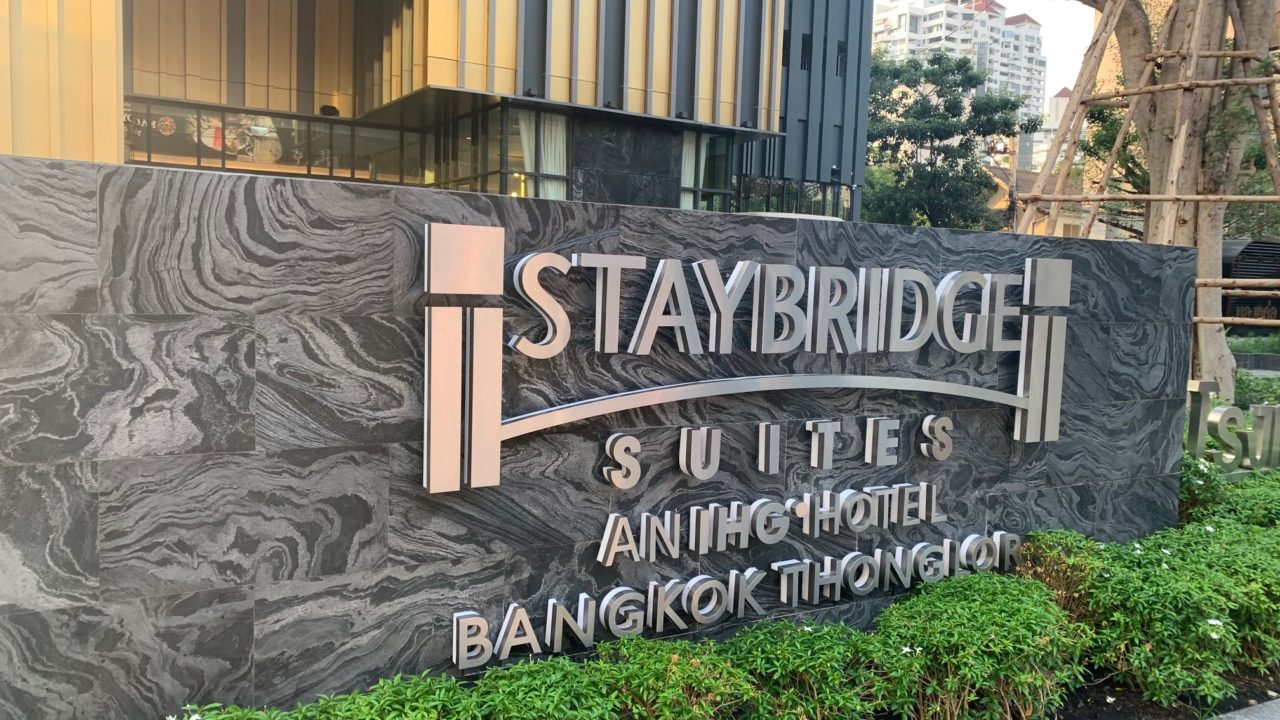 Staybridge Suites Bangkok Thonglor