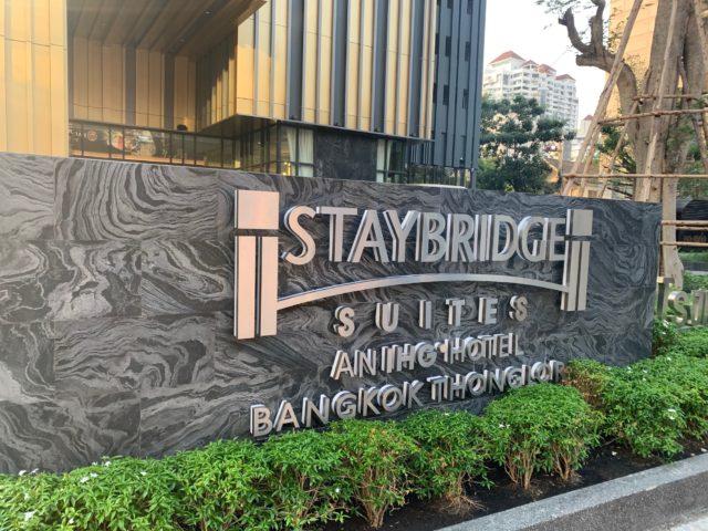 Staybridge Suites Bangkok Thonglor