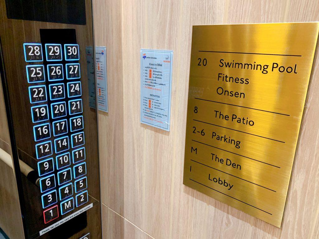 ステイブリッジ スイート バンコク トンロー(Staybridge Suites Bangkok Thonglor)エレベーター