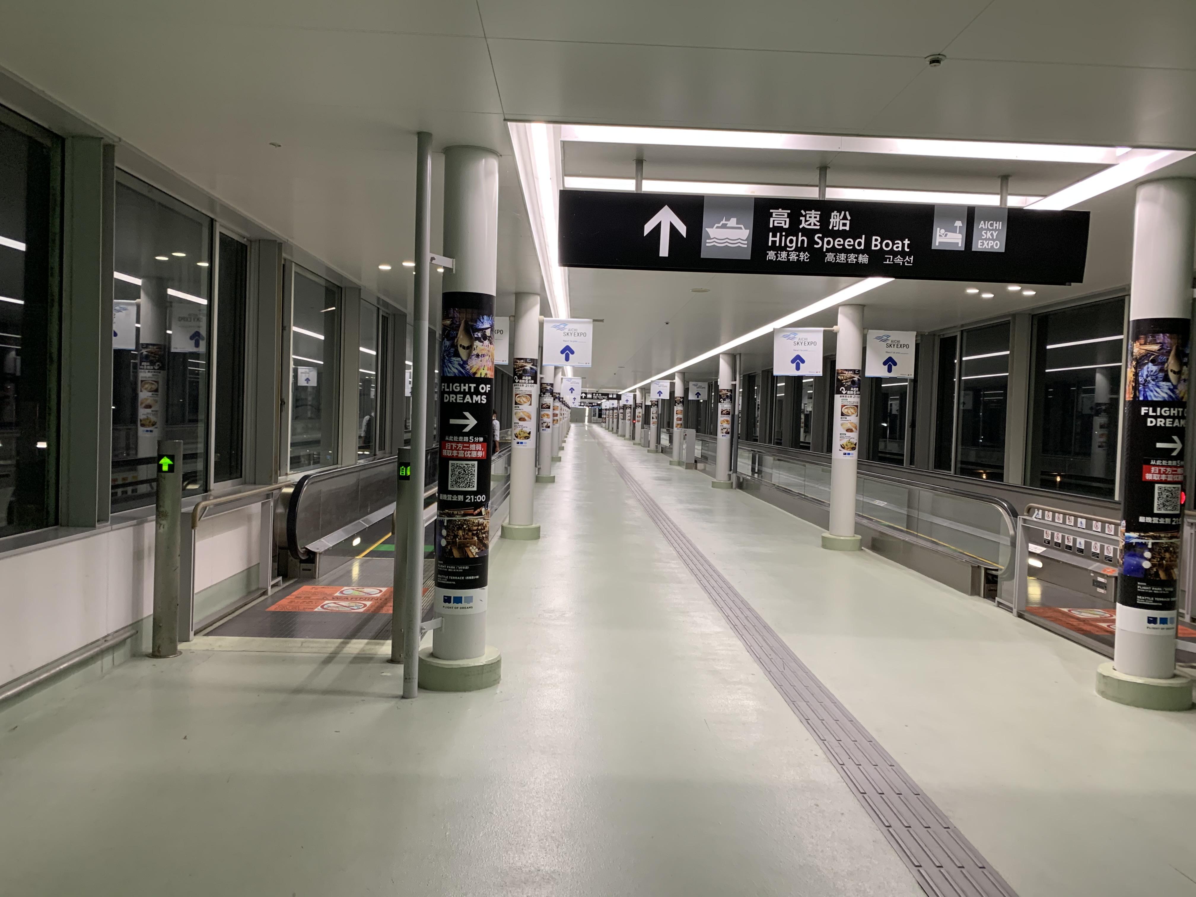 フォーポイントバイシェラトン名古屋 中部国際空港 アクセス